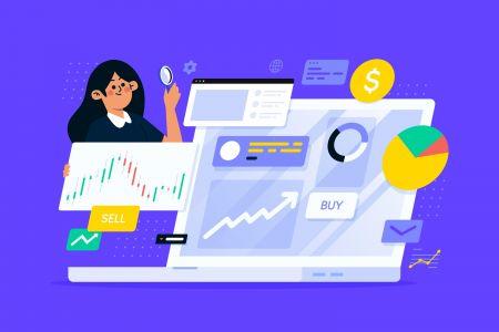 Binarium پر تجارت کیسے کھولی جائے؟