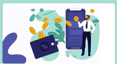 Binarycent में पैसे कैसे निकालें और जमा करें