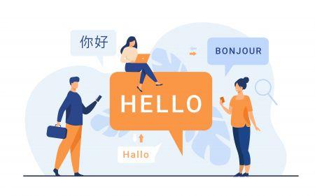 Binomo Multilingual Support