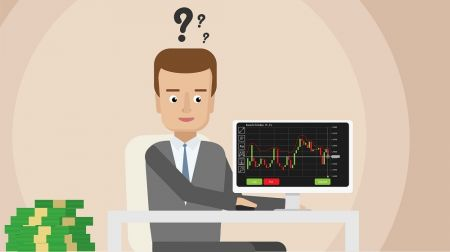 Demo Trading Account - How to Open Demo Account on ExpertOption?
