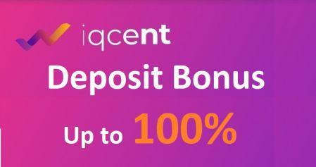 Bônus de Depósito IQcent - Bônus de até 100%