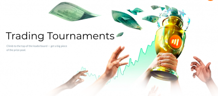 How To Win Real Money Prizes With IQ Option Tournaments