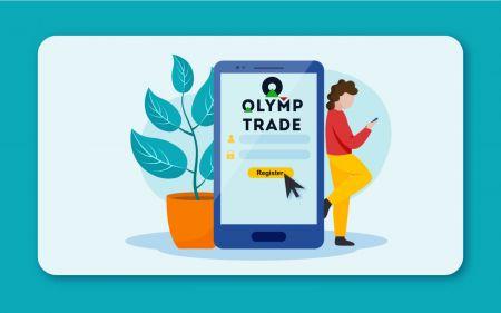 Cách đăng ký tài khoản trong Olymp Trade