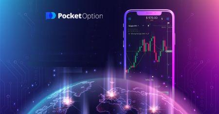 Pocket Option پر موبائل ایپس۔