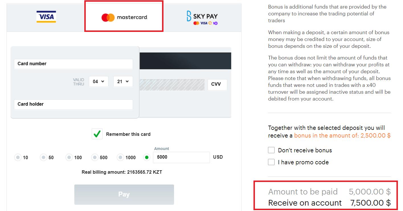 How to Deposit Money on Binarium? What is the Minimum Deposit